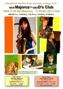 Flyer_091128-s.jpg